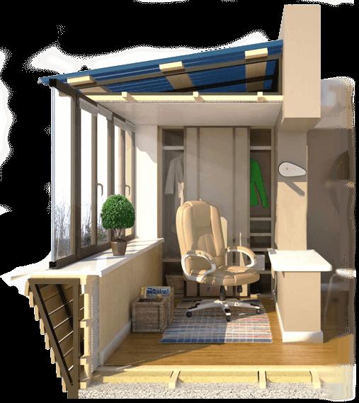 Остекление и обшивка балконов в Киеве