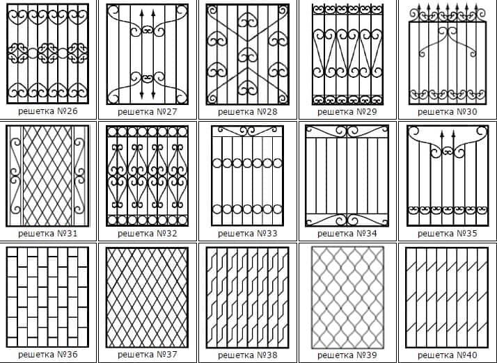Эскизы металлических решеток