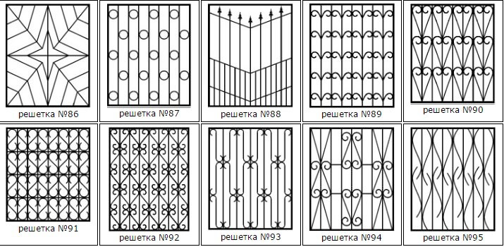 Эскизы металлических решеток на окна 4