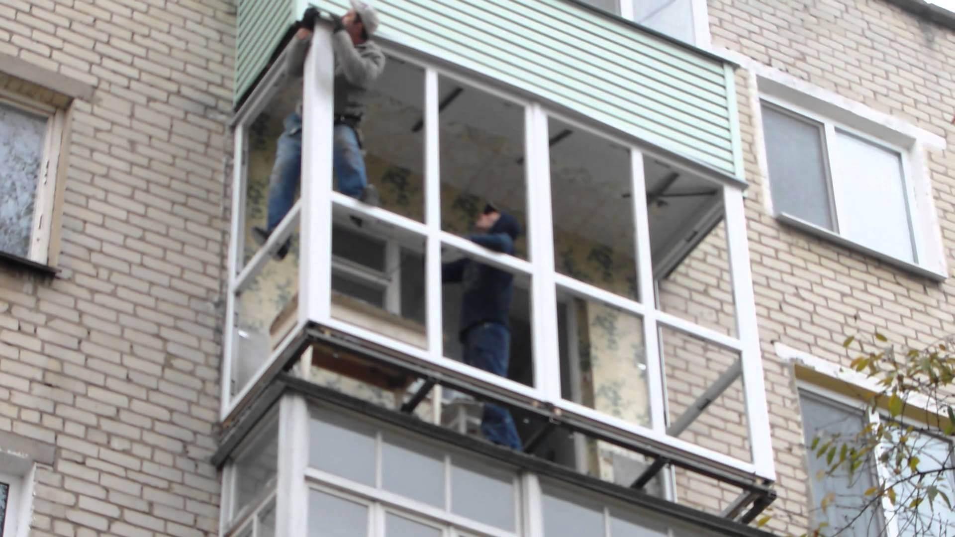 Монтажник балконов киев