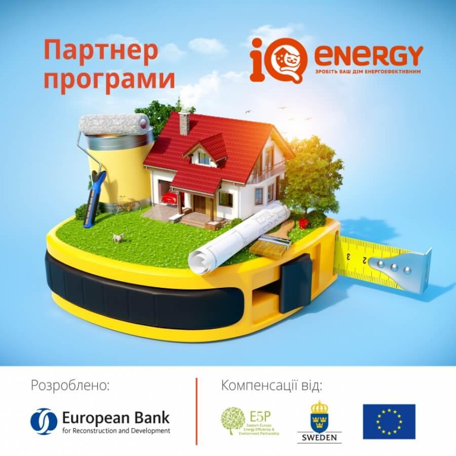 Сделать балконы с программой теплый кредит Киев