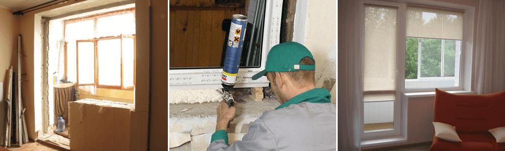 Металлопластиковые балконные двери цена Киев 2