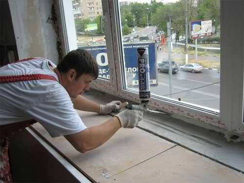 Поставить пластиковые окна Киев цена 2