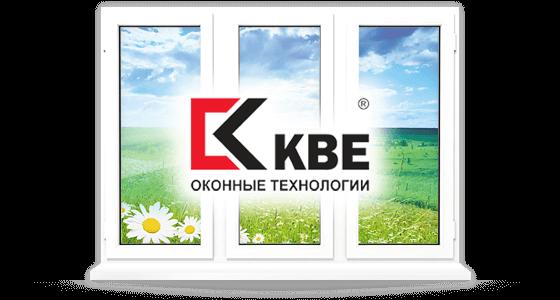 Окна КБЕ Киев